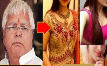 Lalu yadav daughters