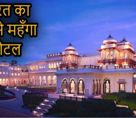 Rambag Palace