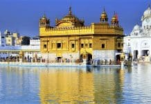 Golden temple in hindi
